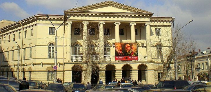 искусство Грузии