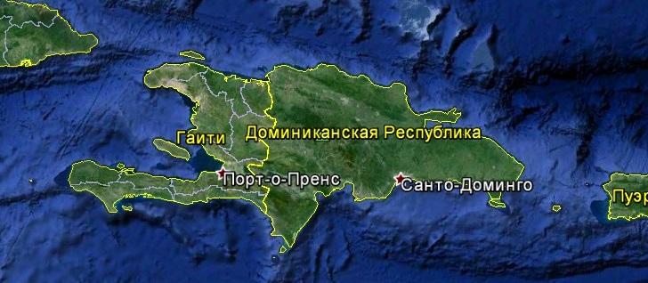 этого, счету фото доминиканы где находится страна роли влажных экваториальных