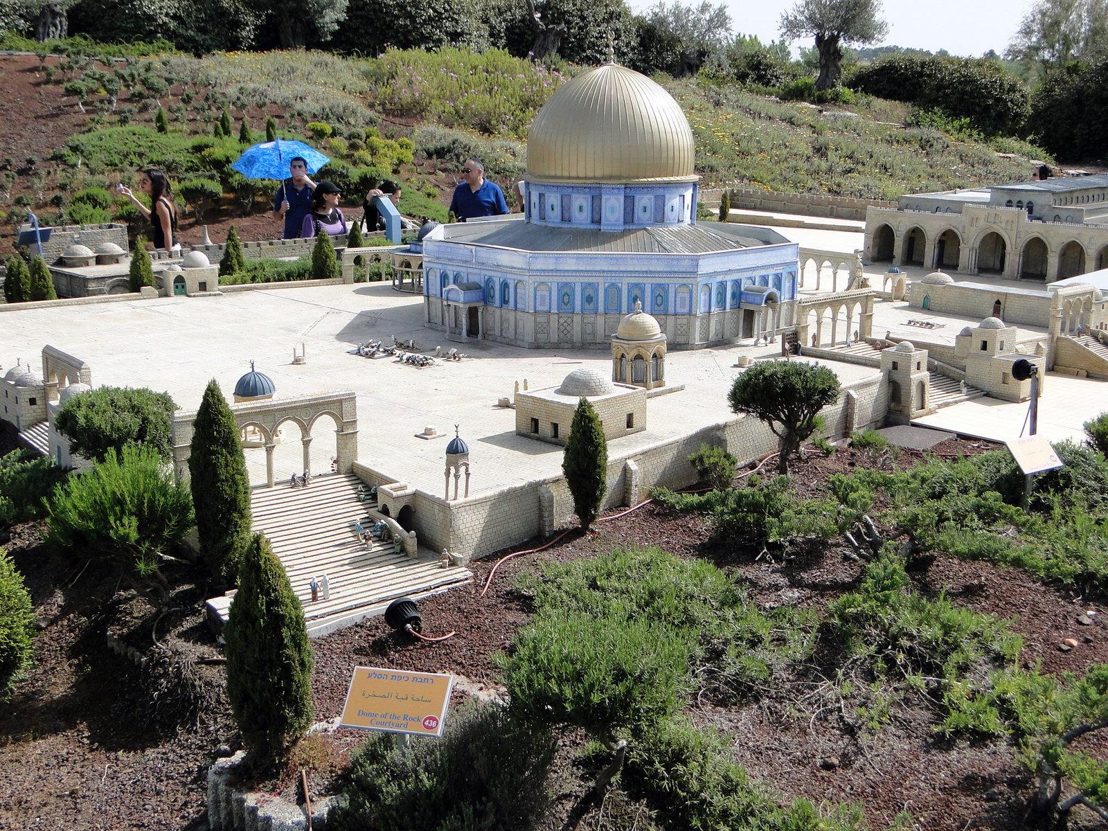 Фото Мини-Израиля