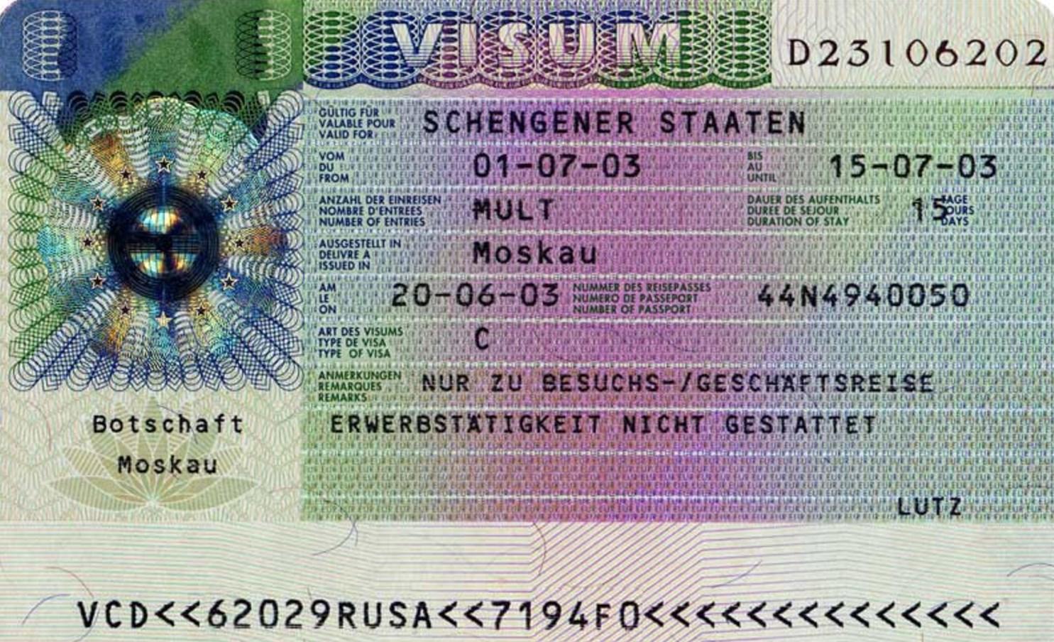 Фото шенгенской визы