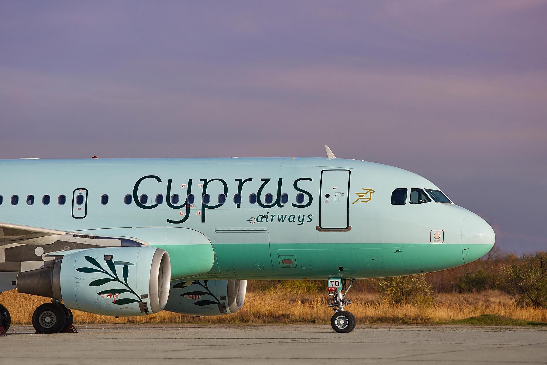 Самолет из Кипра