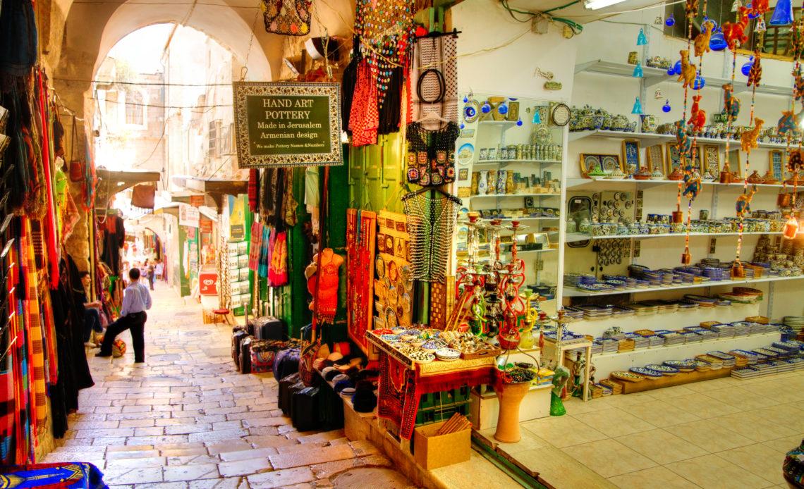 Магазин в Израиле