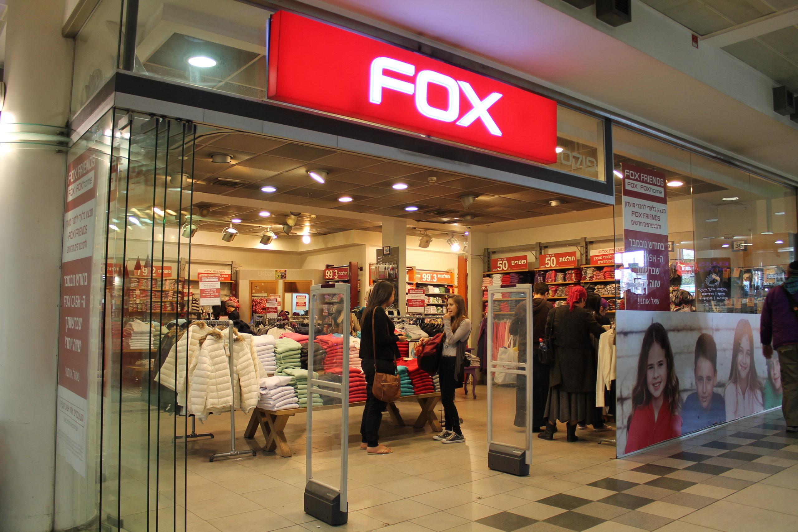 Фото магазина в Израиле