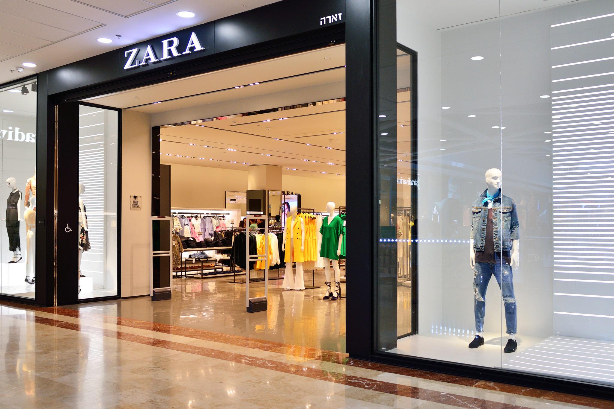 Магазин Зара