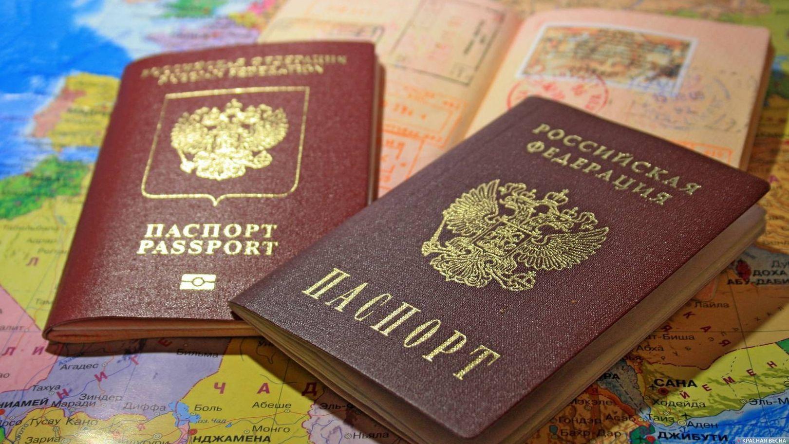 Фото загран паспорта