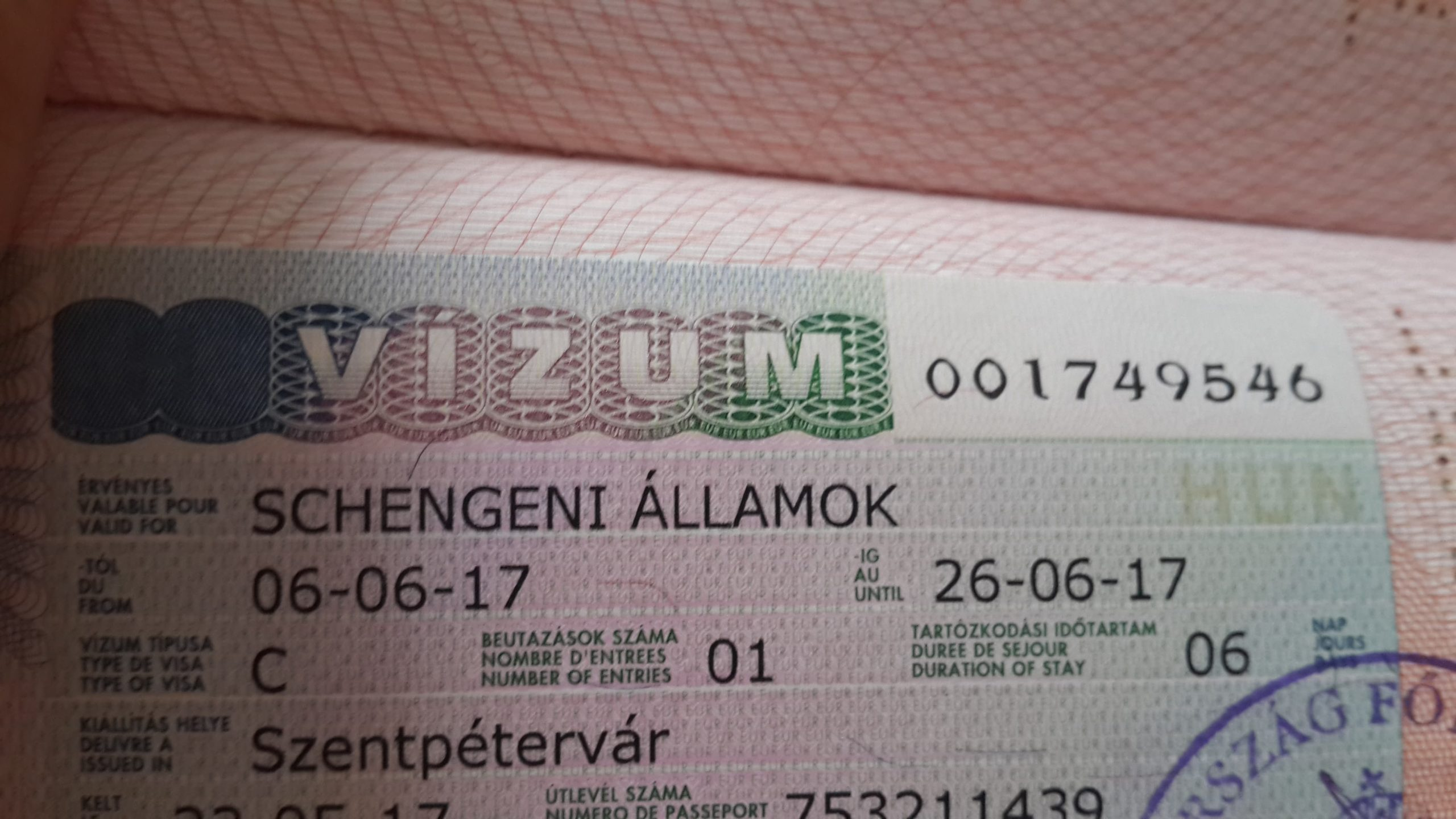 Фото визы в Венгрию