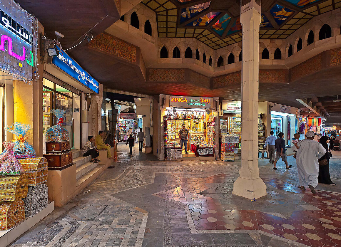 Фото базара