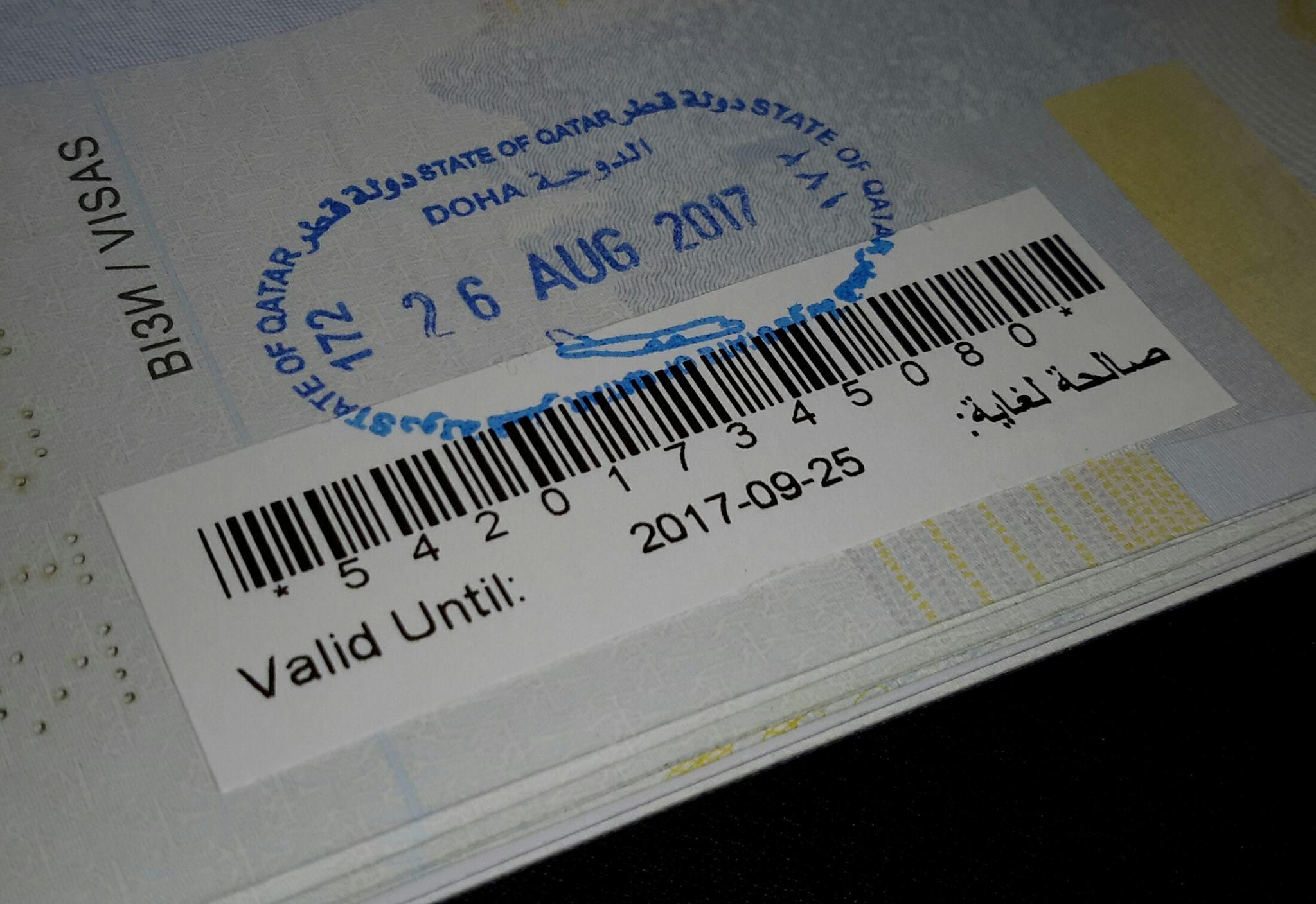 Фото транзитной визы