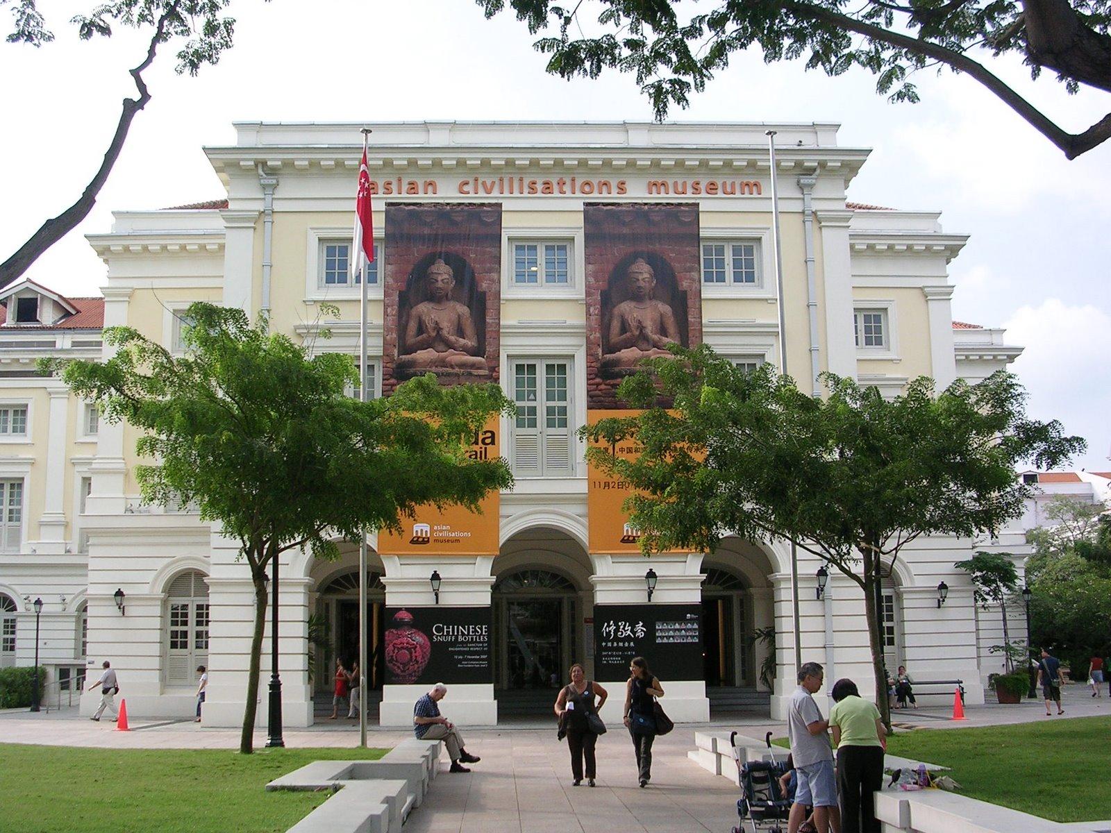Фото музея Цивилизаций Азии