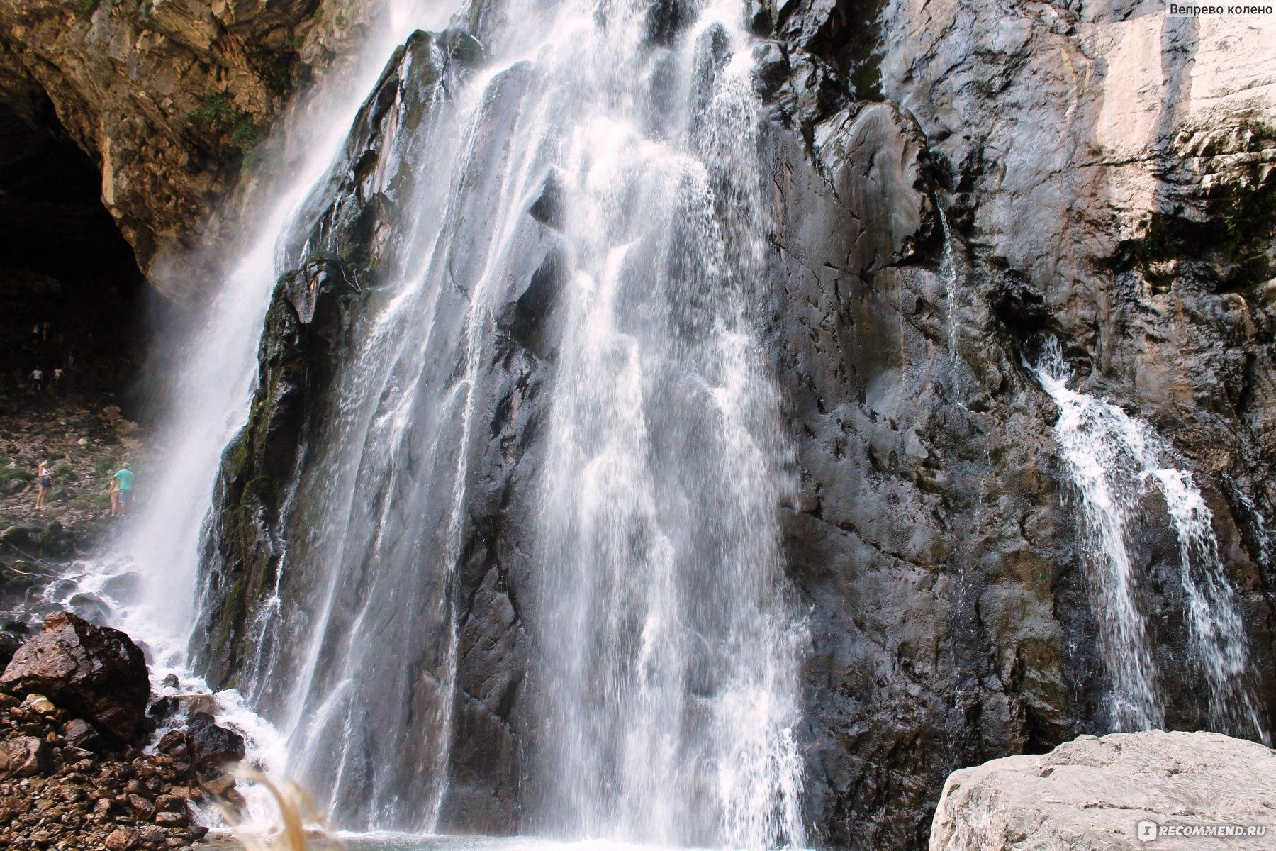 Фото Гекского водопада