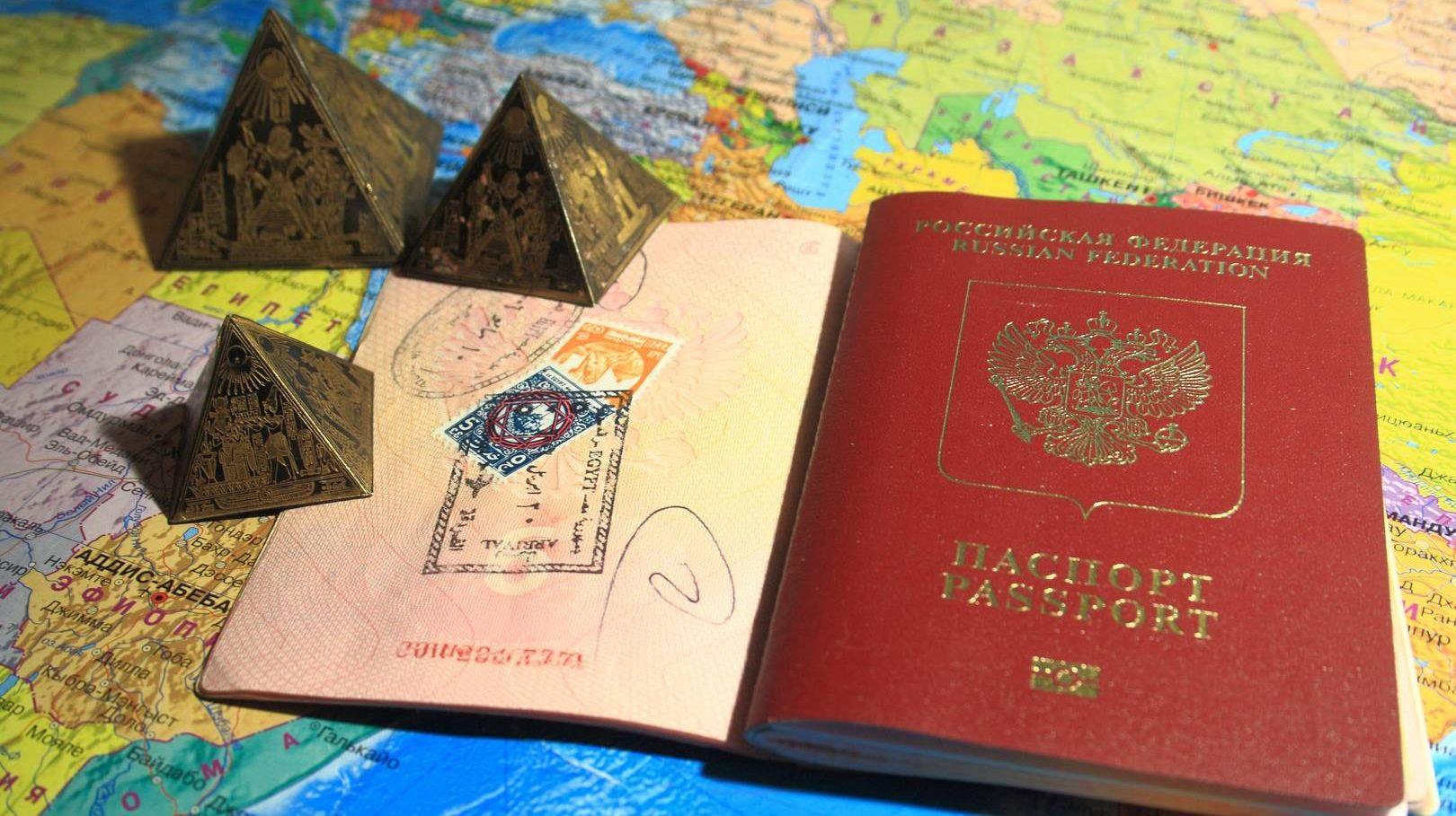 Документы для поездки в Египет