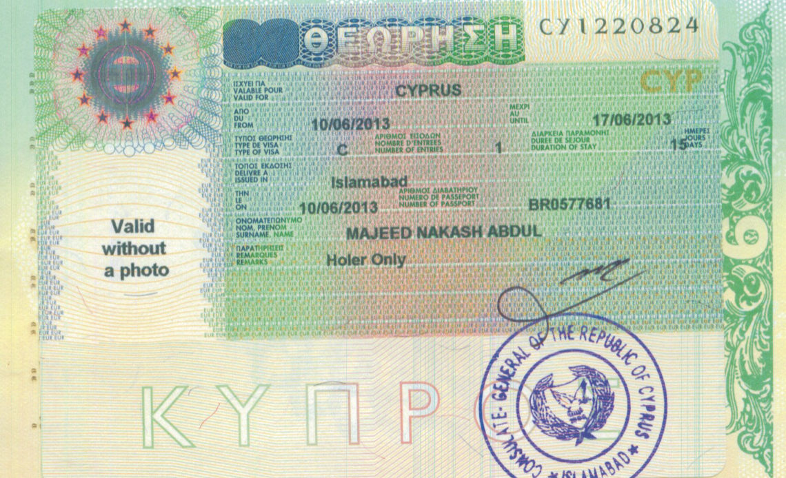 Нужен ли шенген для поездки на Кипр