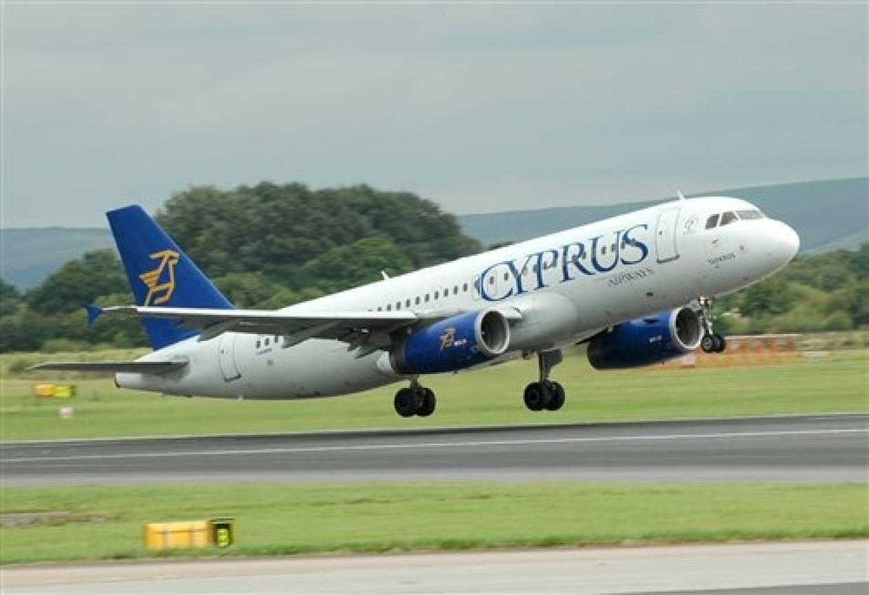 Информация о перелетах на Кипр