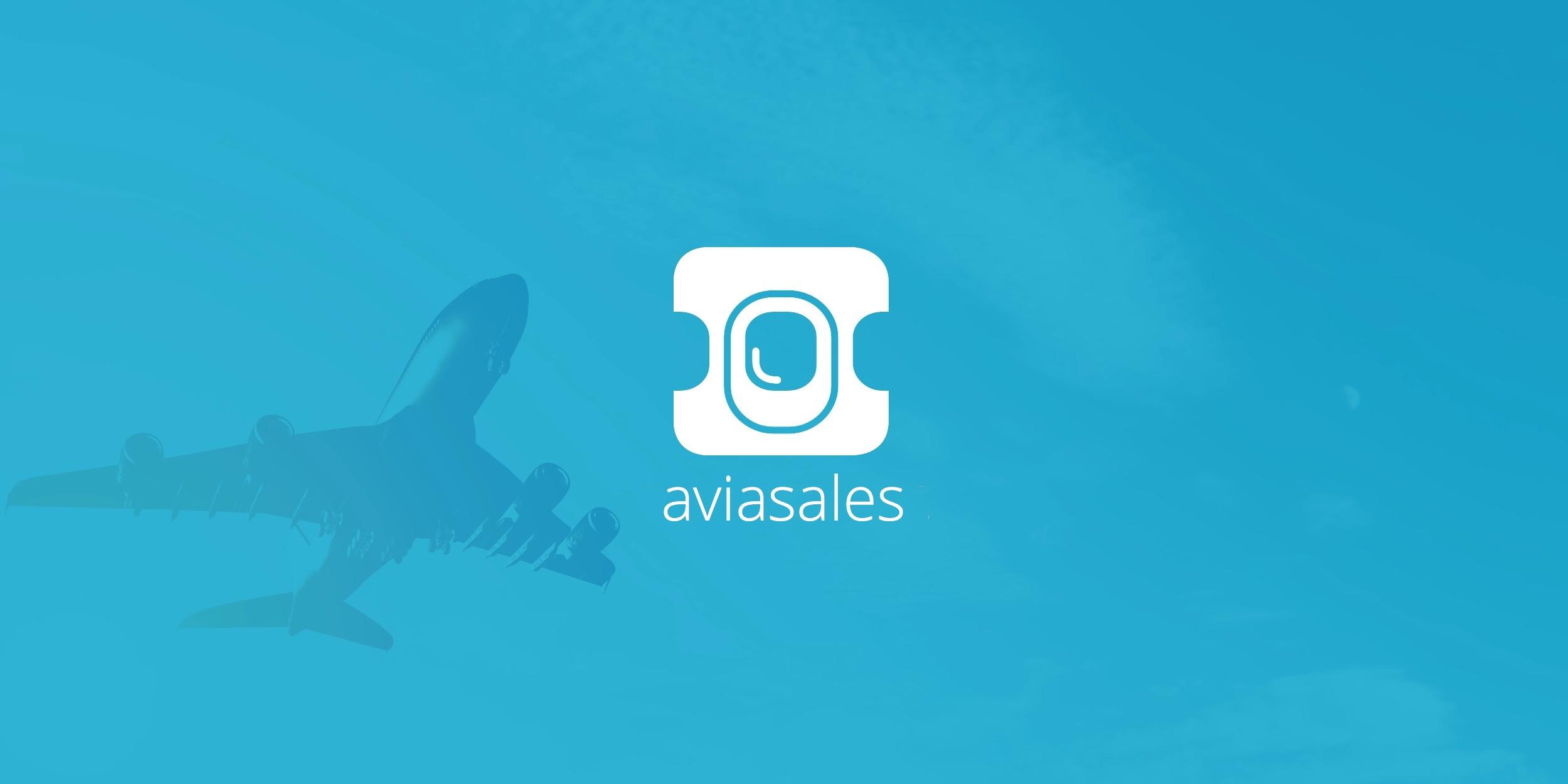 Сервис по продаже авиабилетов