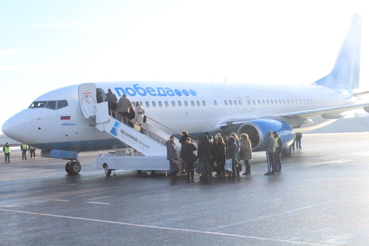 Самолет авиакомпании Победа