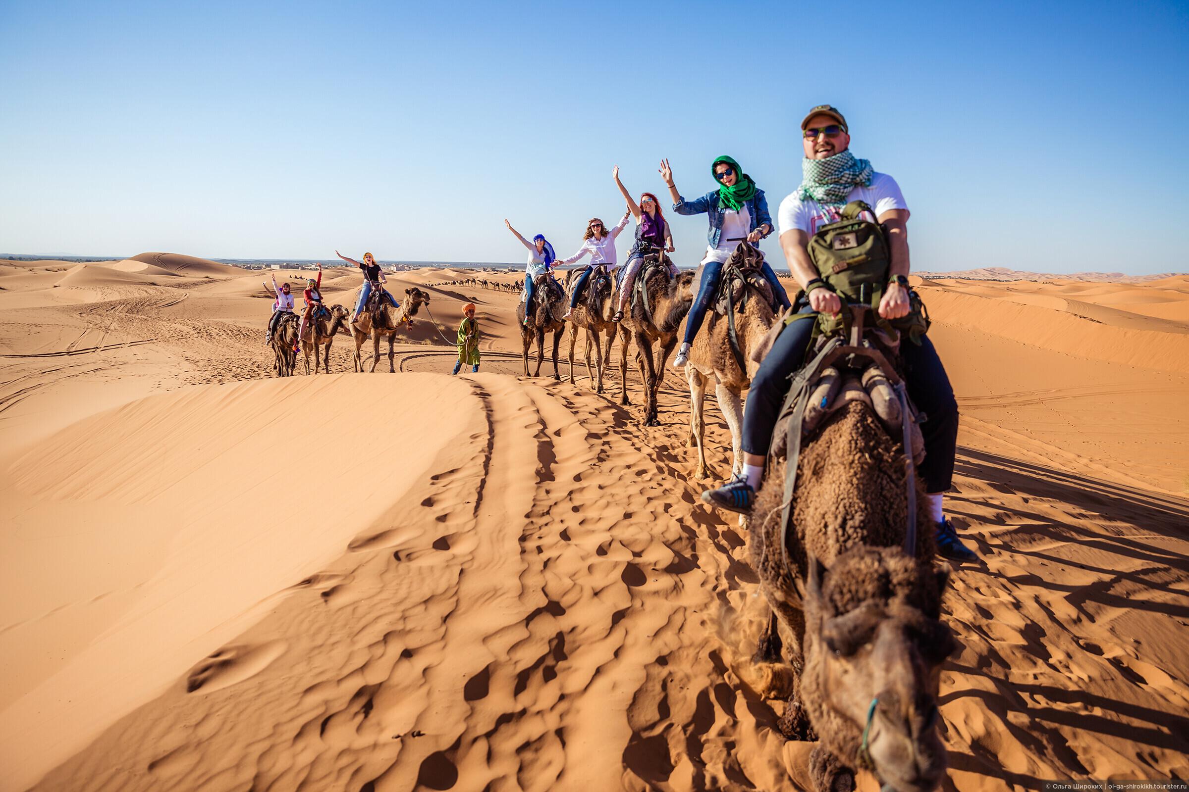Способы путешествия в Марокко