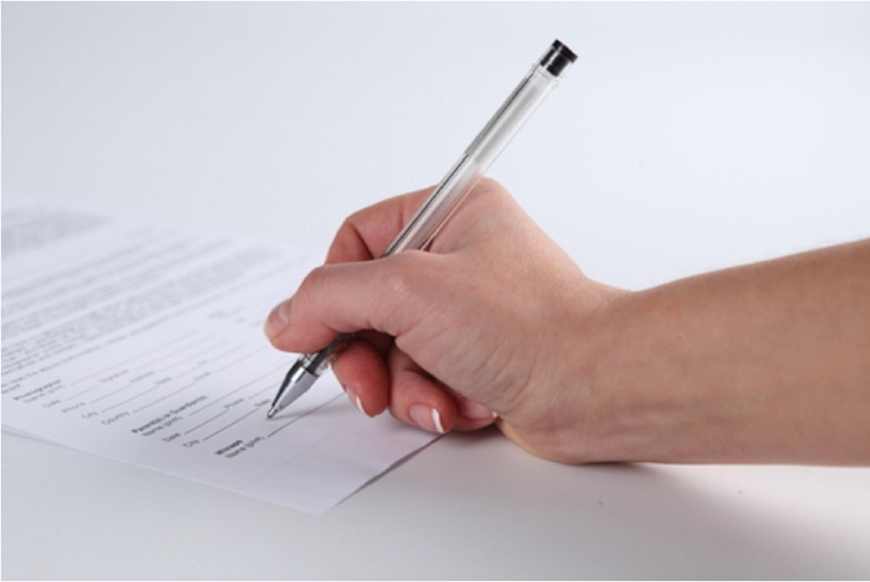 Правила заполнения анкеты для оформления провизы