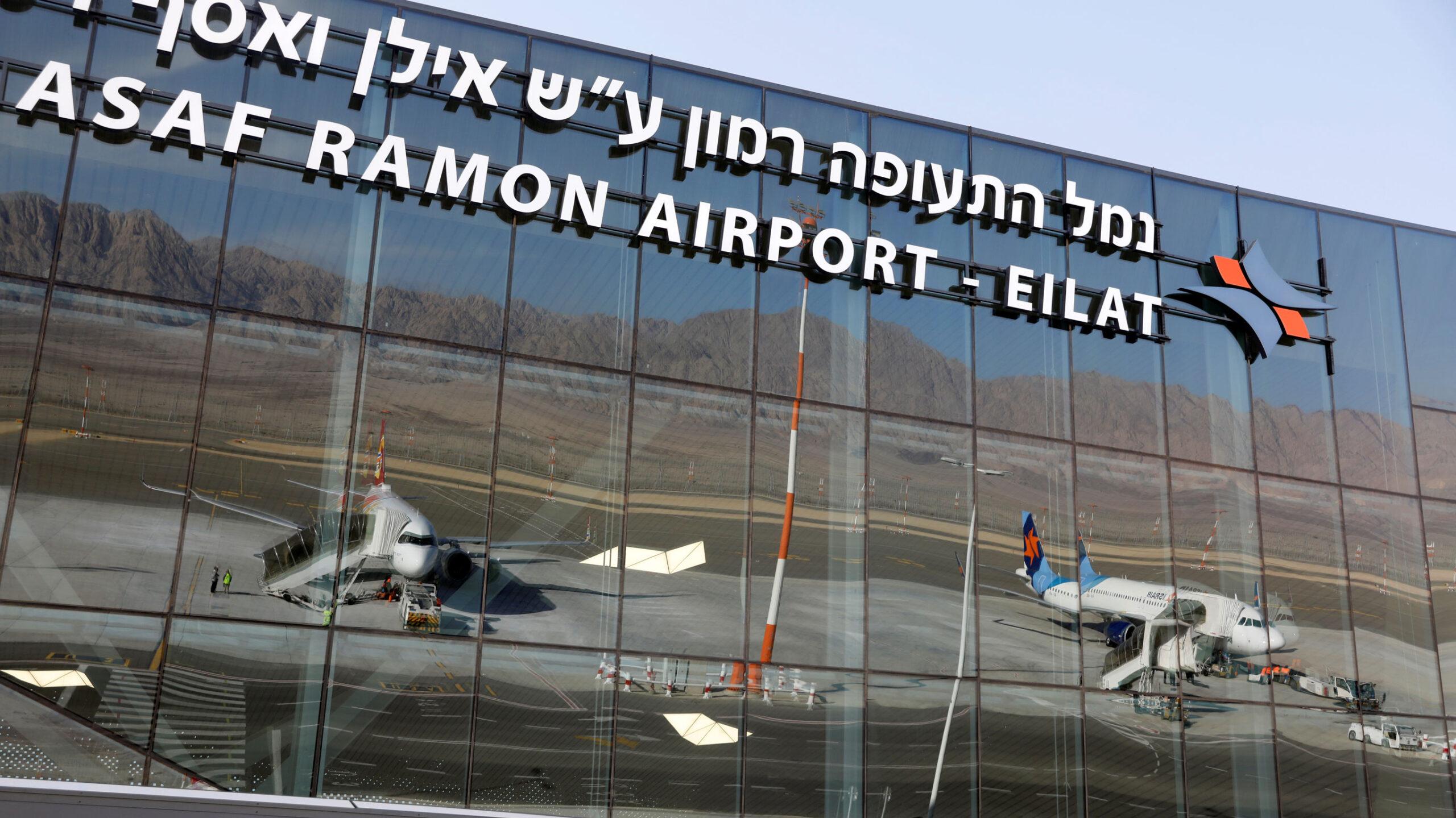 Фото аэропорта Рамон Эйлат