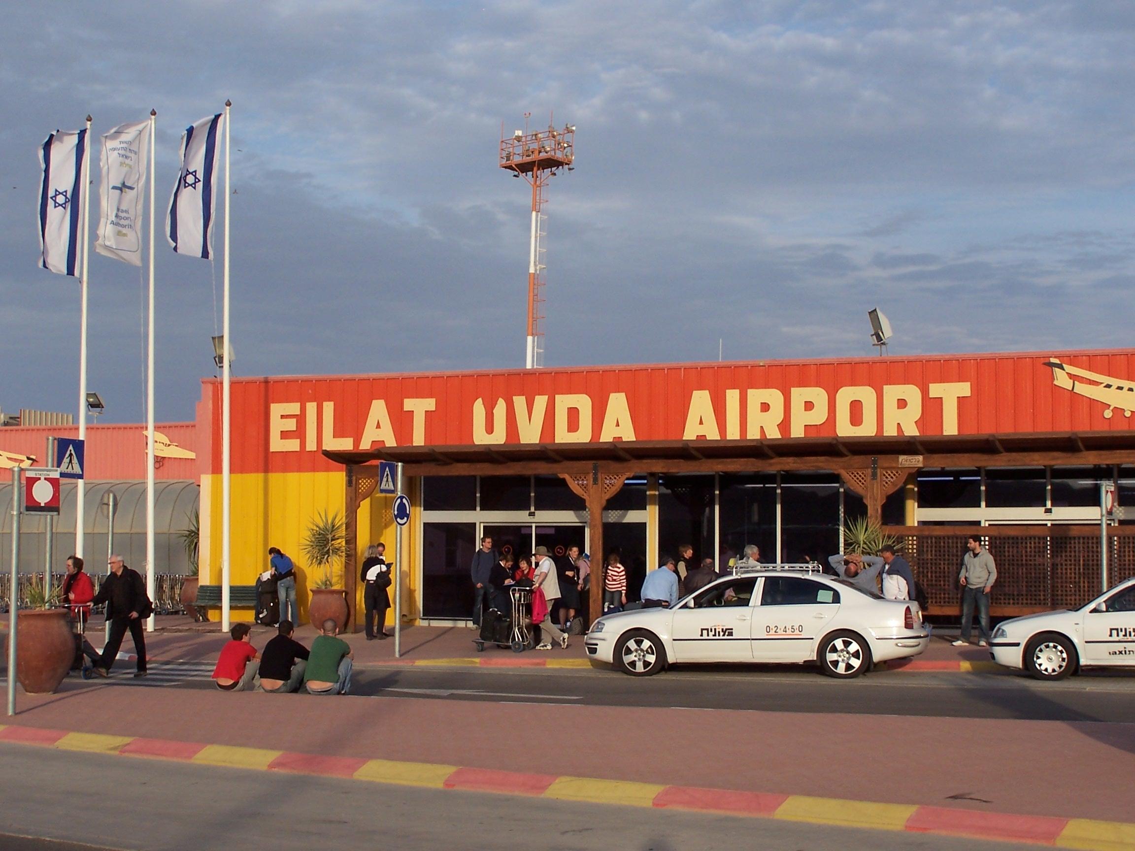 Фото аэропорта Увда Эйлат
