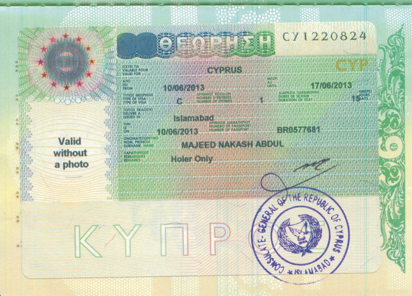 Фото визы на Кипре