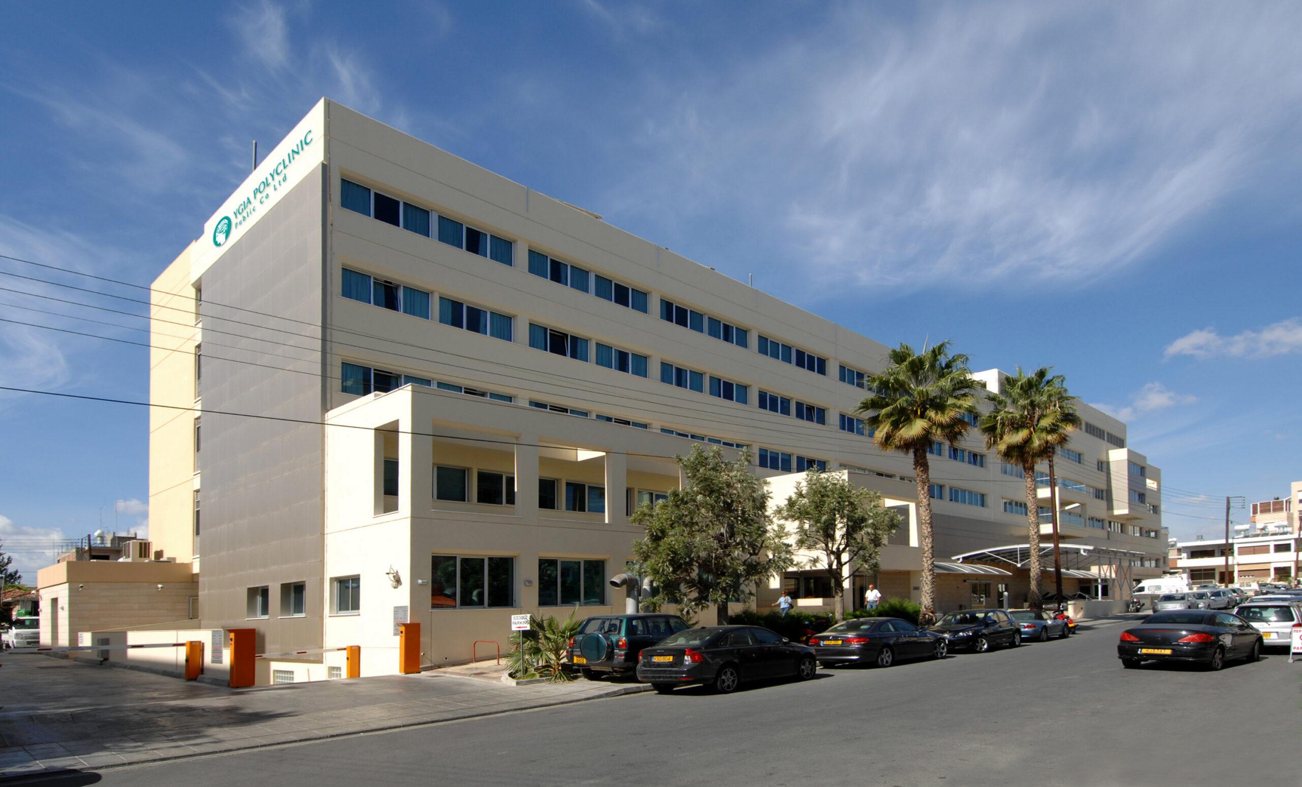 Фото клиники в Лимасоле