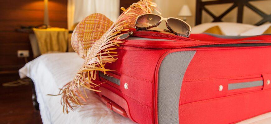 Фото дорожного чемодана