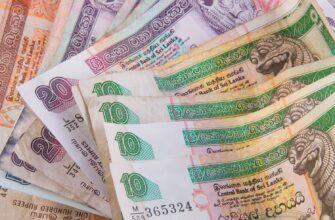 Фото валюты Шри-Ланки