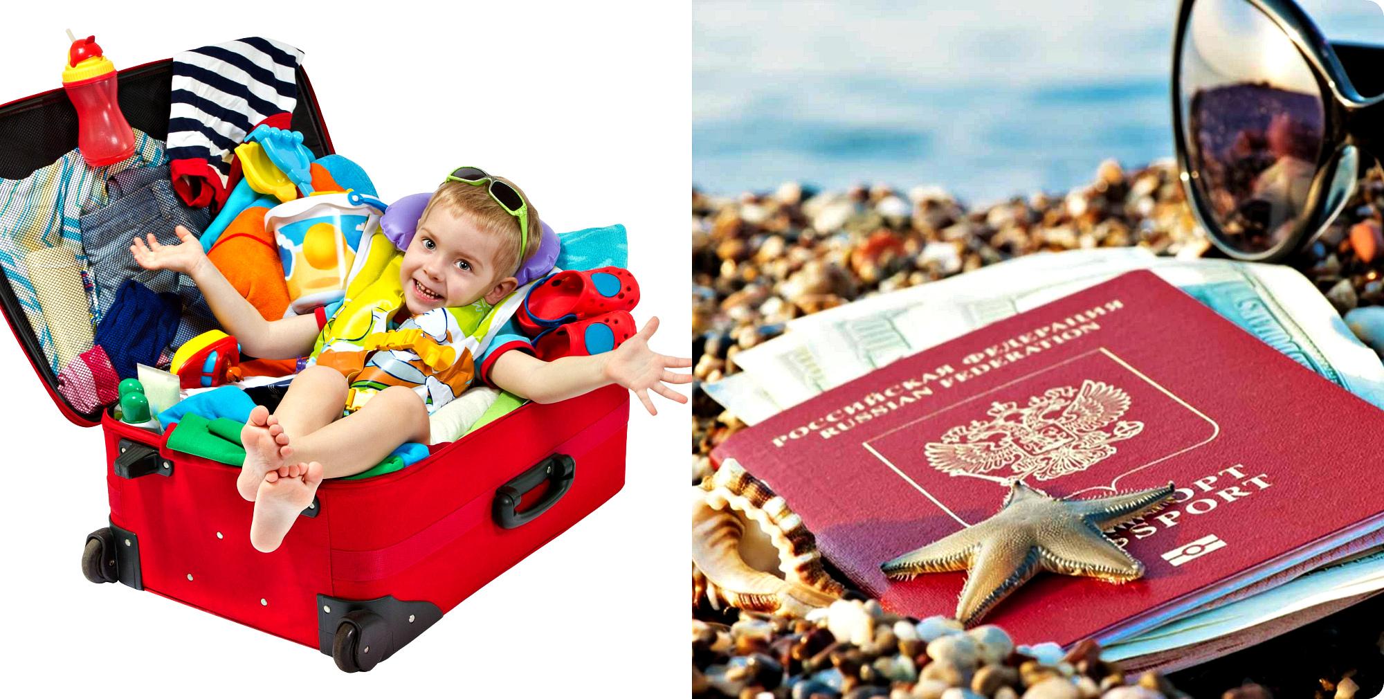 Фото чемодана для ребенка