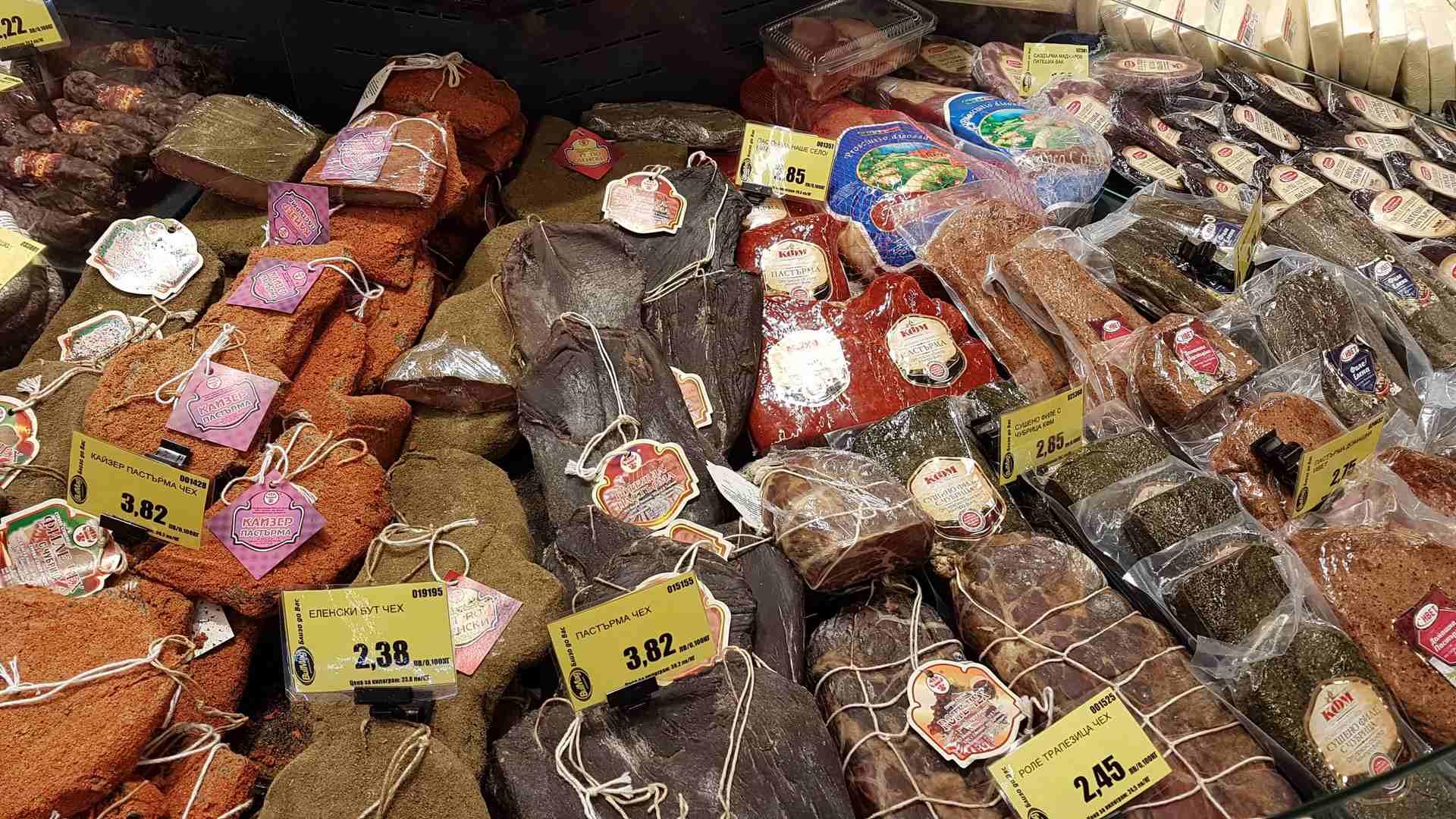 Фото цен на рынке в Болгарии