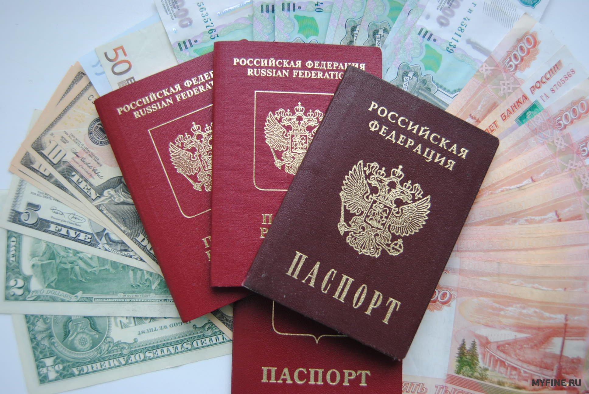 Фото денег и паспортов